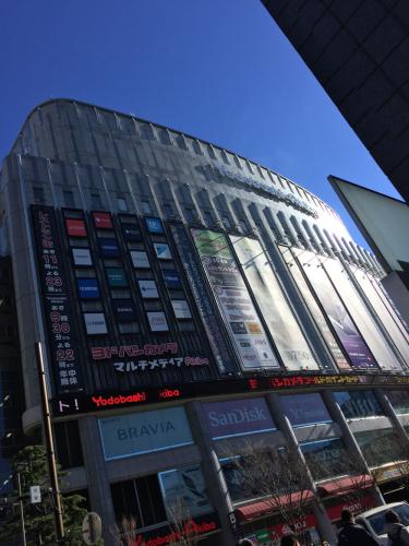 ヨドバシAkiba