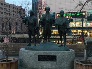 水戸駅にある水戸黄門像