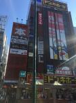 ドン・キホーテ池袋東口駅前店