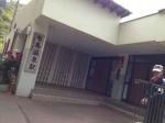 有馬温泉:兵庫