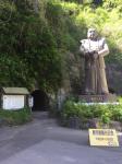 西郷隆盛南洲翁洞窟