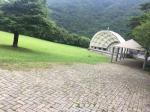 鬼怒川公園