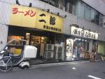 新宿小滝橋ラーメン店集中地帯