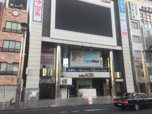 新宿 アルタ前