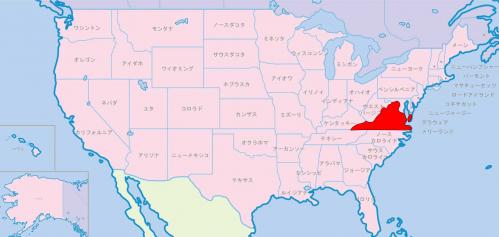 バージニア州(Commonwealth of Virginia)