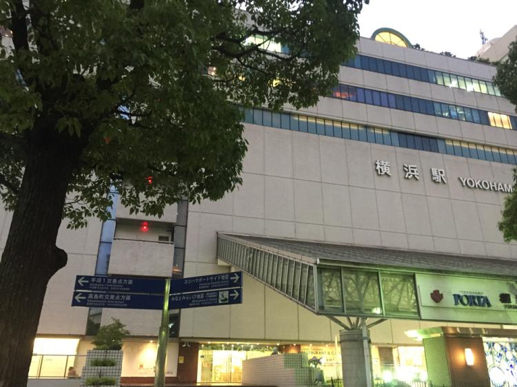 横浜駅 東口