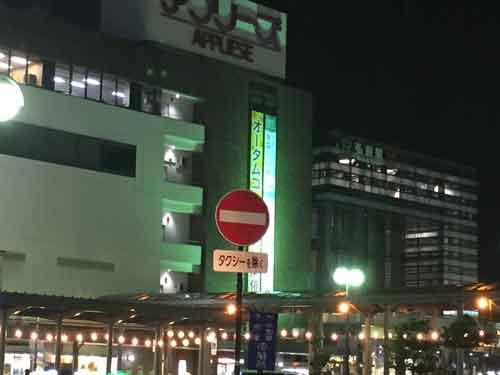 弘前駅(JR/弘南鉄道)