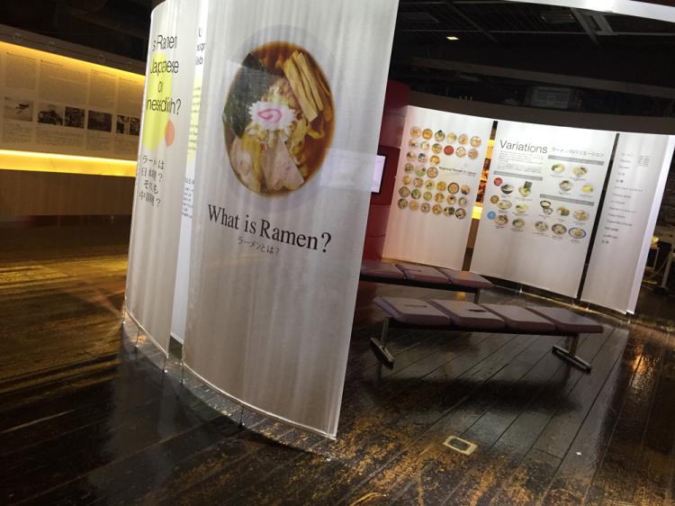 ラーメンの種類等の展示