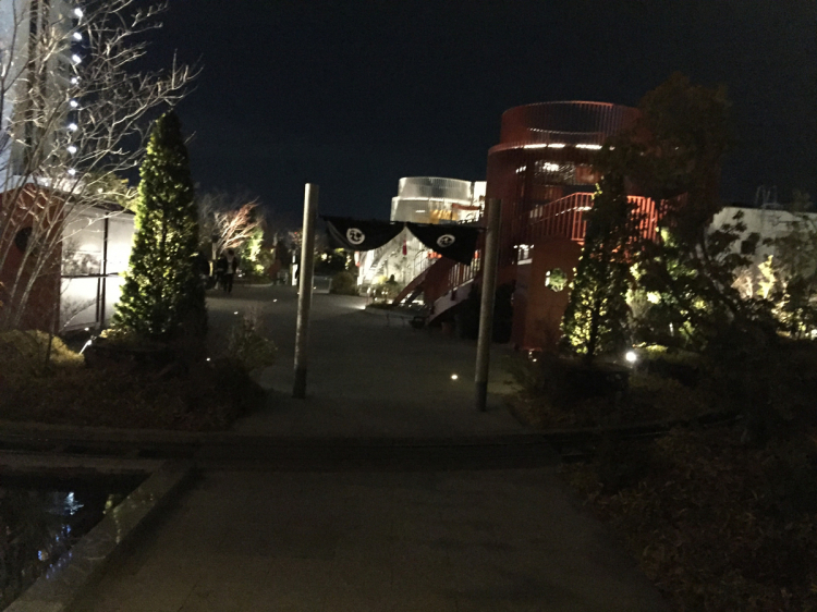 シティ屋上広場