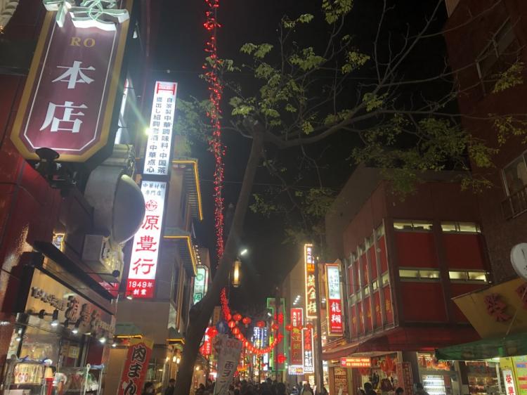 中華街の様子