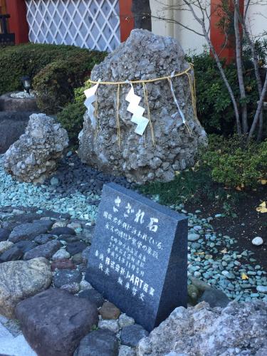 日本国国家にもでてくるさざれ石