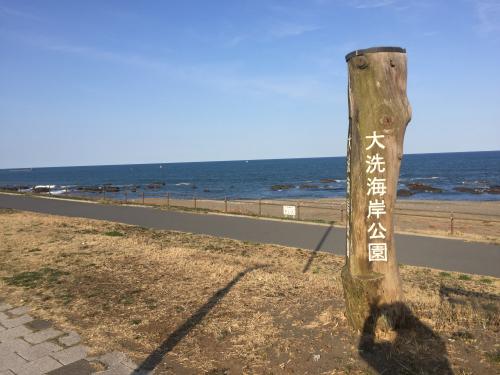 大洗海岸公園