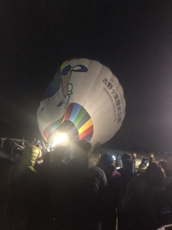 吉野ヶ里歴史公園の気球