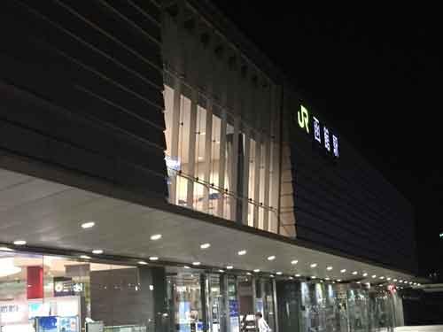 函館山ロープーウェイ駅