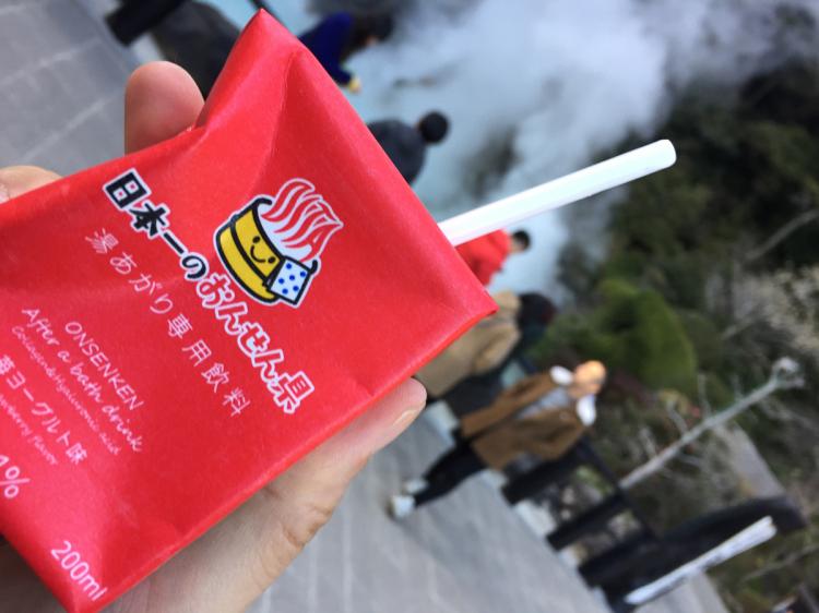 日本一のおんせん県 湯あがり専用飲料