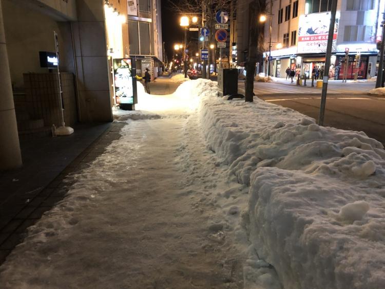 冬や春には雪が積もっていることが多い