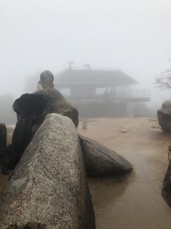 弥山山頂からの景観も素晴らしいといわれている