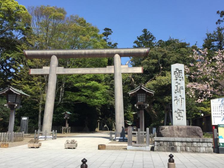鹿島神宮:東国最古の神社