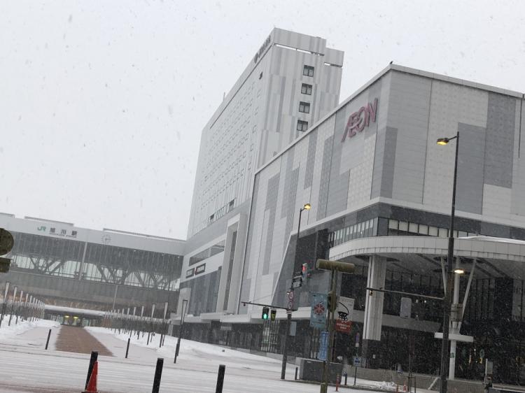 旭川駅とイオン